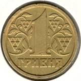 1 гривна 1995, Трезубец