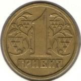 1 гривна 1996, Трезубец