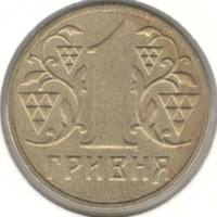 1 гривна 2001, Трезубец