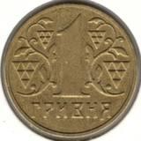1 гривна 2002, Трезубец