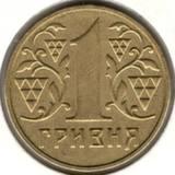 1 гривна 2003, Трезубец