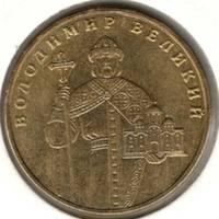 1 гривна 2006, Владимир Великий