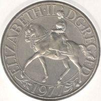 25 пенсов (крона) 1977, 25 лет правления Елизаветы II