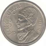 1 рубль 1991, Махтумкули (UNC)
