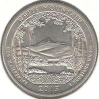 25 центов 2013 S, Белые Горы (Нью-Гэмпшир)