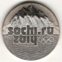 25 рублей 2011, Зимняя Олимпиада в Сочи (2014), Горы, UNC, в блистере