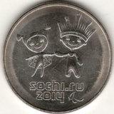 25 рублей 2013, Зимняя Олимпиада в Сочи (2014), Лучик и Снежинка, UNC, в блистере