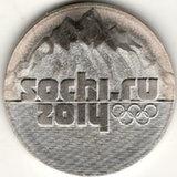25 рублей 2014, Зимняя Олимпиада в Сочи (2014), Горы, UNC, в блистере