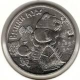 25 рублей 2017, Вини-Пух