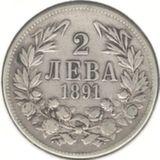2 лева 1891