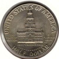 50 центов 1976, Башня