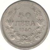 50 левов 1940