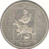 50 тенге 2013, Алдар-Косе