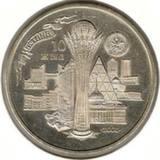 50 тенге 2008, 10 лет Астане