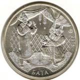 50 тенге 2015, Бата