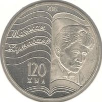 50 тенге 2013, Жумабаев