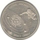 50 тенге 2006, Космос