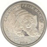 50 тенге 2014, Манул