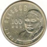 50 тенге 2000, Муканов