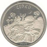 50 тенге 2014, Сирко