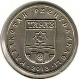 50 тенге 2013, Тараз