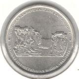 5 рублей 2015 ММД, Оборона Аджимушкайских каменоломен