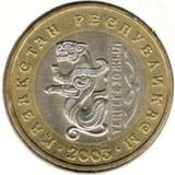 100 тенге  2003, 10 лет Тенге, Барс, UNC