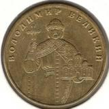 1 гривна 2004, Владимир Великий
