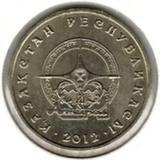 50 тенге 2012, Атырау